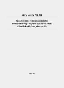 arka_marka_tegutse_veebi.cdr