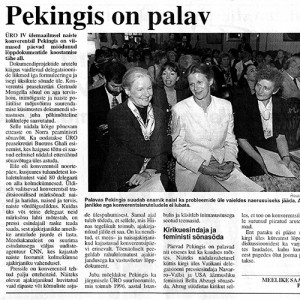 saarna_pekingis_on_palav